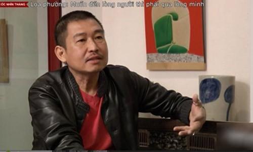 Loa phuong: