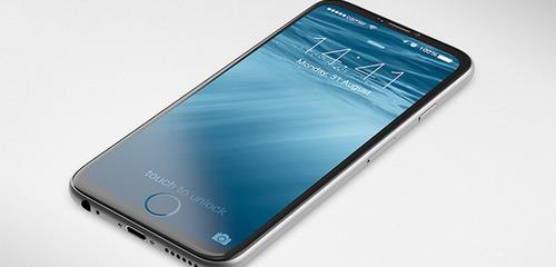 Loan tin don ve thiet ke cua iPhone 8-Hinh-2