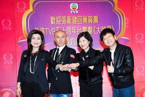 Truong Ve Kien: Tuoi 52 ha cat-xe, quay ve TVB dong phim-Hinh-2