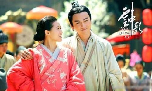 Han Tuyen De va moi tinh dien dai nhat Trung Quoc