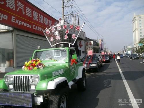 Choang vang chu re ruoc dau bang ... xe tang-Hinh-2