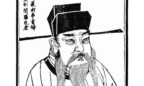 Rung dong su that xuat than cua Bao Thanh Thien