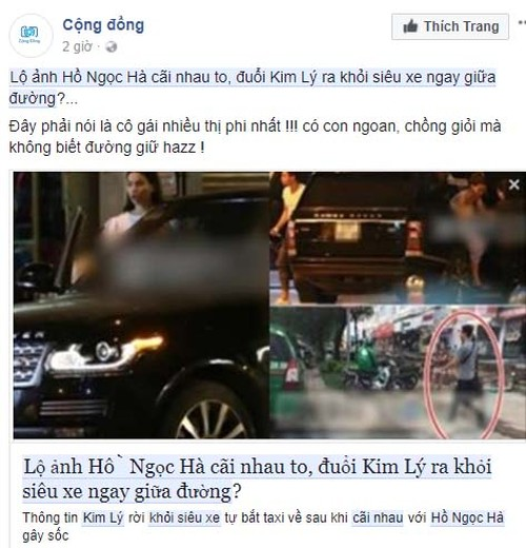 Ho Ngoc Ha va Kim Ly mau thuan, cai nhau la that?-Hinh-3