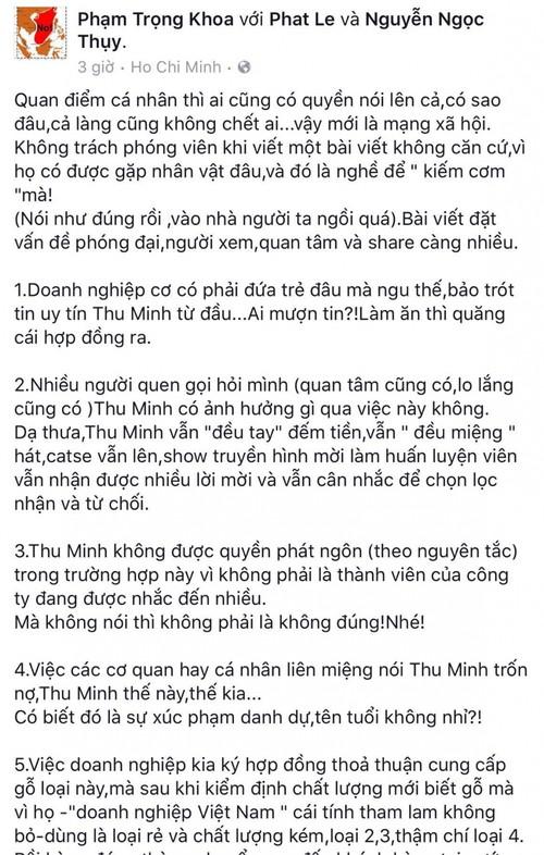Quan ly cua Thu Minh tuyen bo cach mat Vy Oanh-Hinh-4