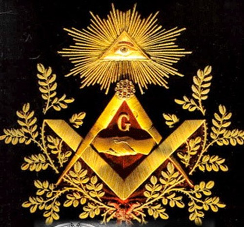 Su that chua tung tiet lo ve hoi kin bi an Illuminati (2)-Hinh-3