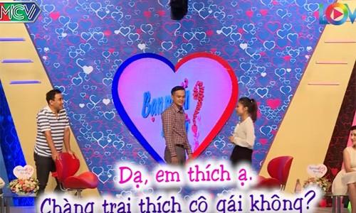 """Cau am Sai thanh buong loi tan tinh nhung """"lat keo"""" vi me lac dau"""