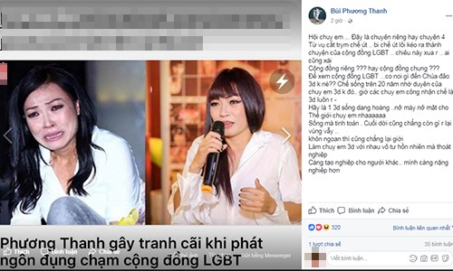 "Vu Lam Khanh Chi, Phuong Thanh: ""Khon ngoan khong lai voi troi"""