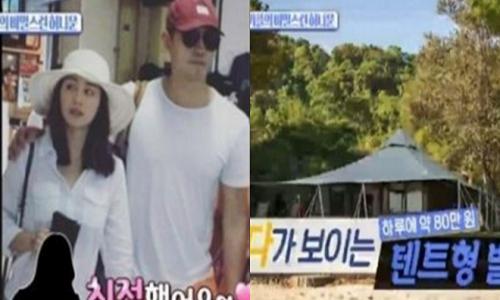 Kim Tae Hee va Bi Rain huong tuan trang mat khac nguoi