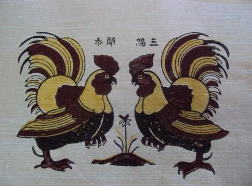 Doc dao tranh Dong Ho voi hinh tuong ga chuc phuc dau xuan-Hinh-6