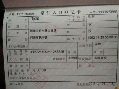 Cuoc doi bi tham cua co gai bi chuoc thuoc me, ban sang Trung Quoc-Hinh-4