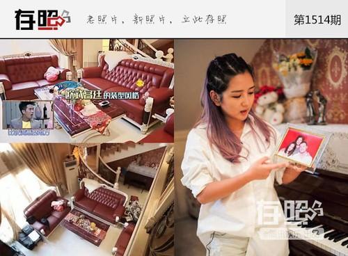 Nhung dai gia kin tieng cua Cbiz: Nguoi hao phong, ke chat chiu-Hinh-2