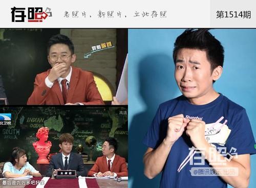 Nhung dai gia kin tieng cua Cbiz: Nguoi hao phong, ke chat chiu-Hinh-3