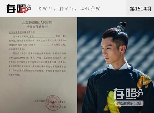 Nhung dai gia kin tieng cua Cbiz: Nguoi hao phong, ke chat chiu-Hinh-4