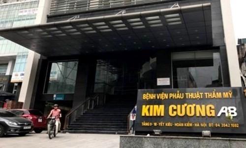 Vu chu BV TM  Kim Cuong  bi to hanh hung khach hang: luat su noi gi?