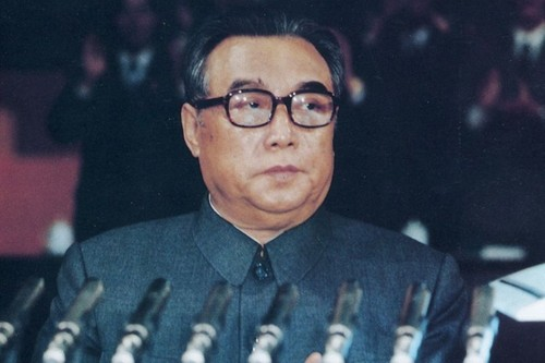 "Anh tu lieu ve truyen thong ""tien quan"" cua Trieu Tien-Hinh-14"