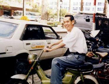 Giai ma doc chieu san tin tinh bao cua Pham Xuan An-Hinh-2
