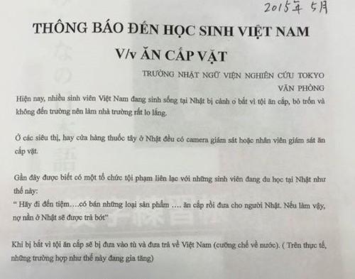 Du hoc sinh trom cap va cau chuyen danh mat tuong lai-Hinh-2
