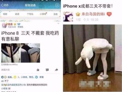 Gai tre Trung Quoc ban than de mua iPhone 8 va iPhone X-Hinh-2