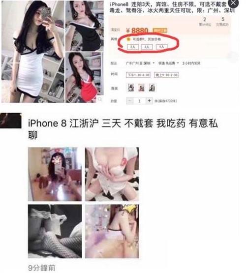 Gai tre Trung Quoc ban than de mua iPhone 8 va iPhone X