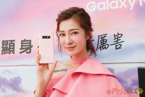 Galaxy Note 8 mau hong vua ra mat tai Dai Loan-Hinh-6