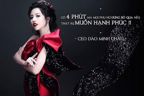"""Ban sao"" cua ba chu lo my pham 11 ty dong-Hinh-3"