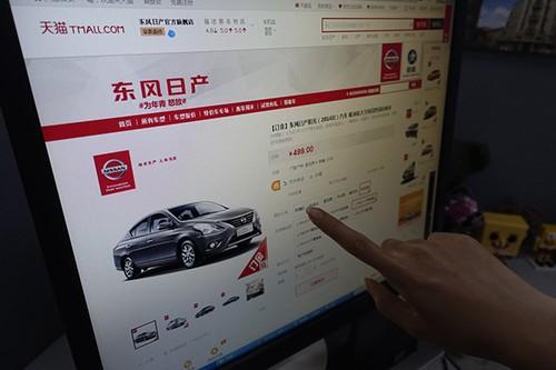 Alibaba ky vong gi o may ban xe oto tu dong?