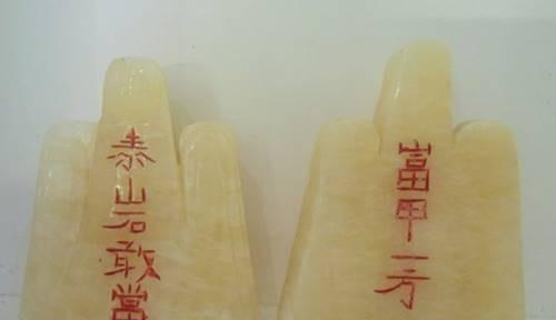 Hoa giai sat khi cho nha nga ba, nga tu pham phong thuy-Hinh-3