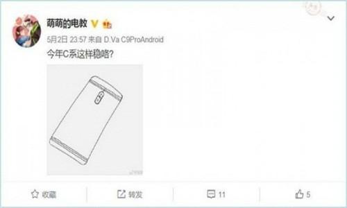 Samsung Galaxy C trang bi camera sau kep sap ra mat