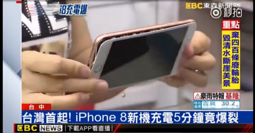 Su co pin iPhone 8 Plus bi phong khien Apple suc soi