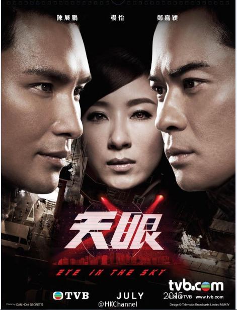 "Cap doi ""nam than TVB"" Tran Trien Bang va Trinh Gia Dinh doi mat trong Thien Nhan-Hinh-3"