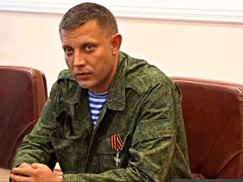 """DPR: San sang """"don tiep"""" quan Ukraine tai Mariupol"""