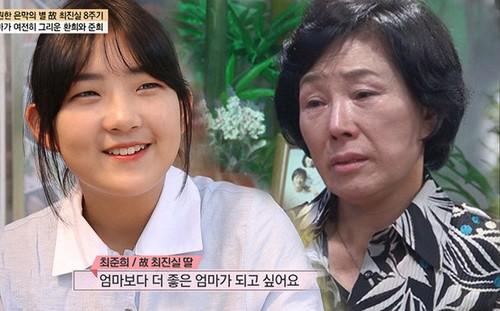 Con gai Choi Jin Sil bi to 15 tuoi da hu hong, thich noi tieng-Hinh-2