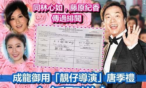 Tinh cu cua Lam Tam Nhu bat ngo lay vo kem 25 tuoi