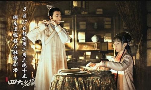 "List nguoi tinh man anh cua ""my nam co so huong"" Duong Duong-Hinh-3"