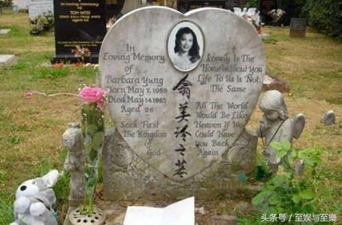 """Tro cot giai nhan """"Anh hung xa dieu"""" khong the dua ve Hong Kong-Hinh-2"""