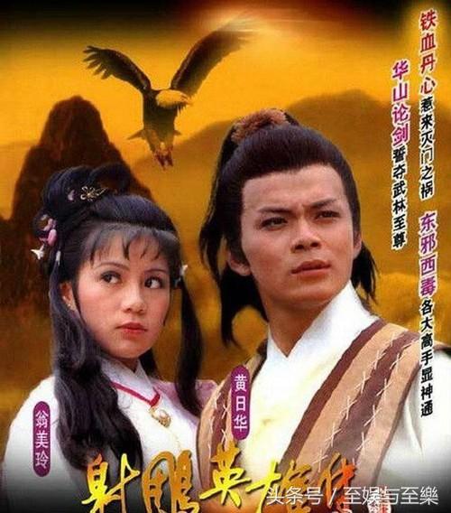 """Tro cot giai nhan """"Anh hung xa dieu"""" khong the dua ve Hong Kong"""