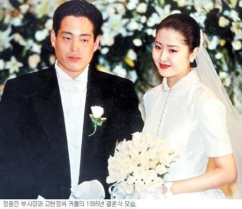A hau ly hon chong dai gia xuong sac tham hai-Hinh-2