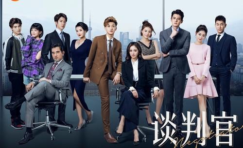 Phim mới của Dương Mịch bị chê bai nội dung nhàm chán, diễn xuất kém