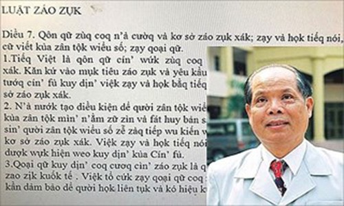 Cai tien chu viet Tieng Viet: Khong nen chi trich de xuat khoa hoc