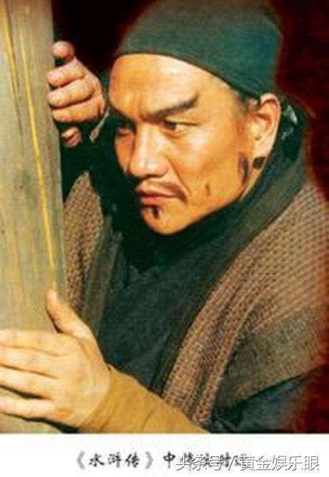"Ly Lien Kiet phai khiep so cao thu gioi vo nhat trong ""Thuy Hu""-Hinh-2"