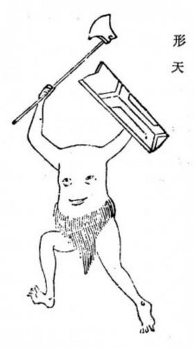 Top quai vat bi an it nguoi biet trong than thoai (1)-Hinh-8