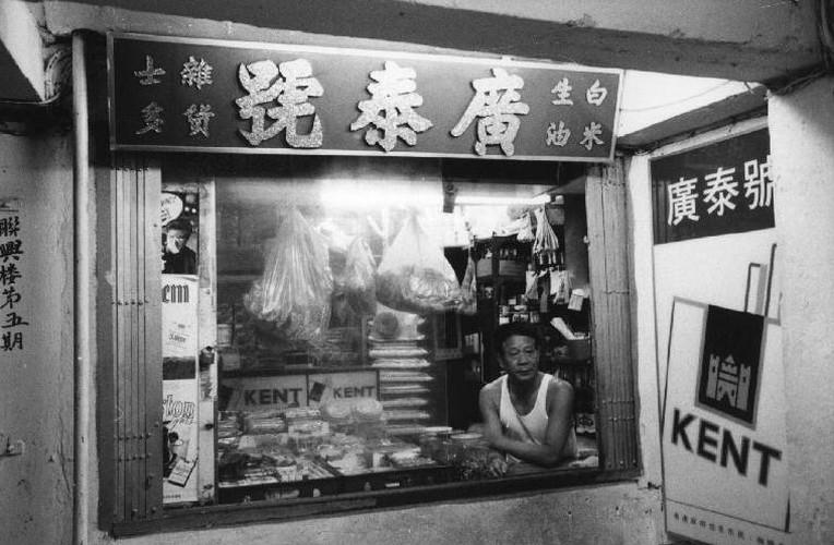 Cuoc song o Cuu Long Trai Thanh Hong Kong thap nien 1980 (1)-Hinh-9