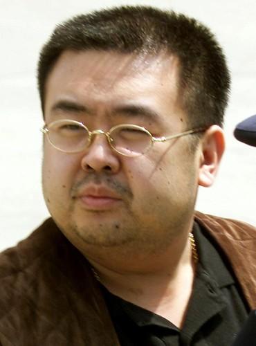Chum anh Chu tich Kim Il-sung va con chau day quyen luc-Hinh-6