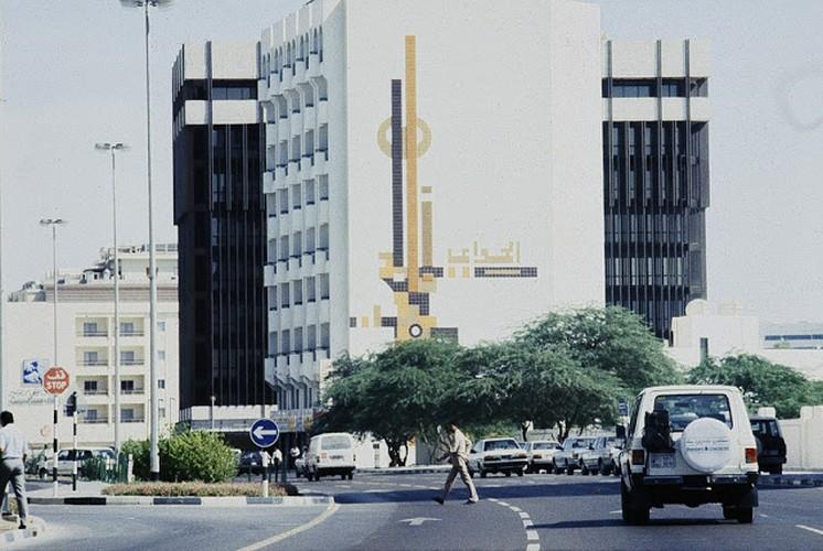 Kham pha cuoc song o Dubai hoi thap nien 1980-Hinh-4
