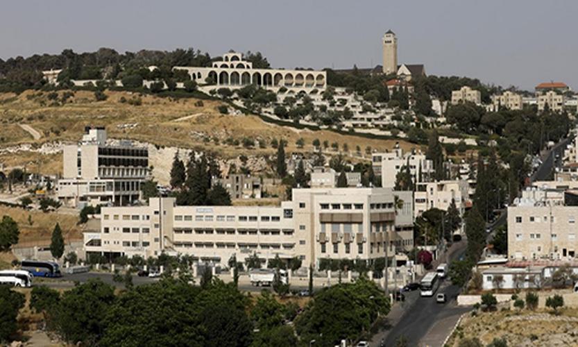 Thanh pho Jerusalem 50 nam sau Chien tranh Sau ngay-Hinh-3