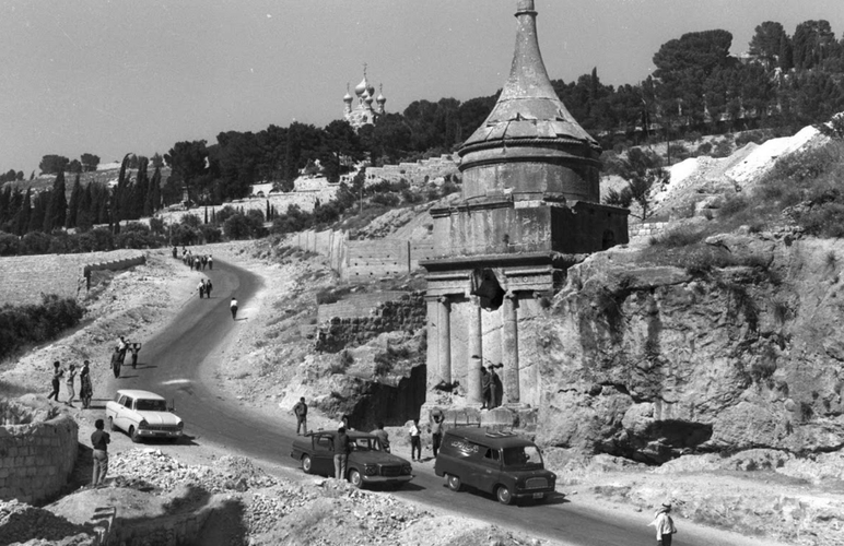 Thanh pho Jerusalem 50 nam sau Chien tranh Sau ngay-Hinh-8