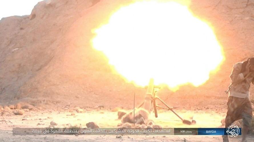 Anh: Phien quan IS danh quan noi day Houthi o Yemen-Hinh-6