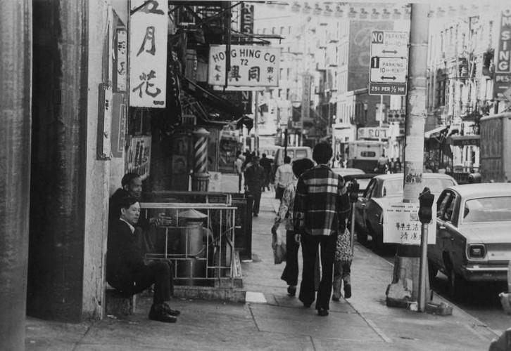 Tan muc cuoc song o thanh pho New York thap nien 1960-Hinh-14