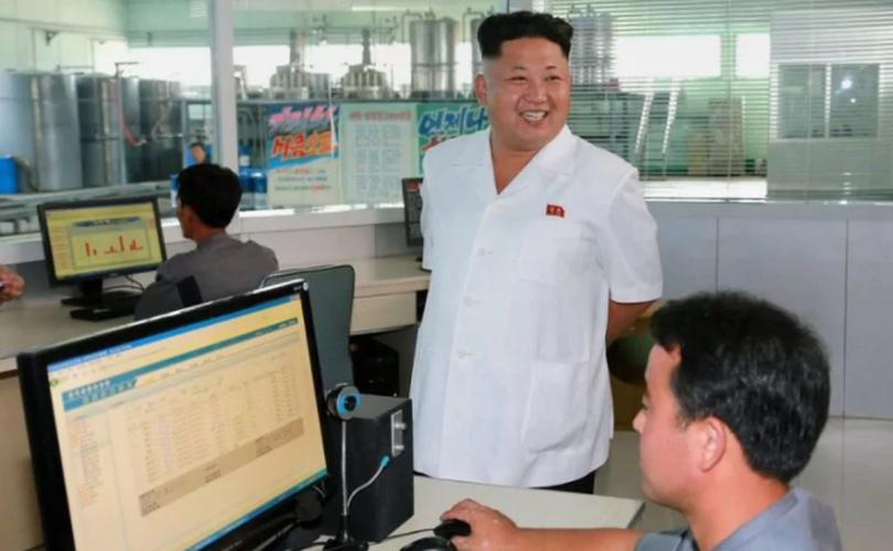 """Anh """"doc"""" ve nha lanh dao Trieu Tien Kim Jong-un (3)-Hinh-5"""