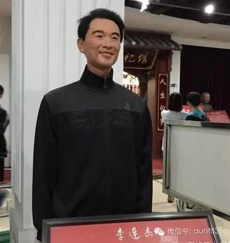 Tuong sap xau xi phat hoang cua sao hang A Trung Quoc-Hinh-5